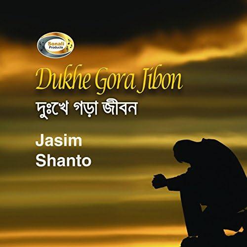 Jasim, Shanto