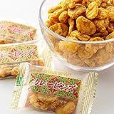「吉松 カレービンズ 450g / 約88袋入り 業務用 お菓子 個包装 おつまみに最適 そら豆 カレースパイス」の画像
