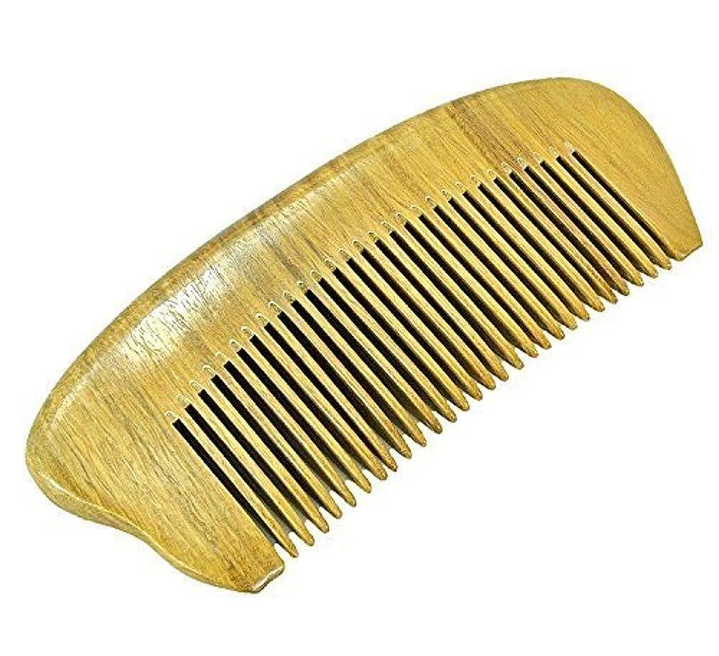 注入するホーム鉱石EQLEF? Green sandalwood no static handmade comb,Pocket comb (short) [並行輸入品]