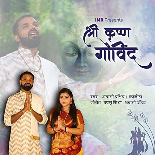 Bhavani Pandey & Kajol