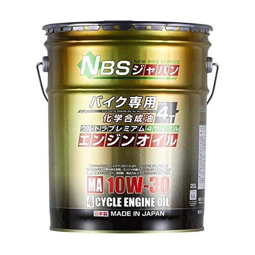 バイクパーツセンター 4サイクル ウルトラプレミアムエンジンオイル 10W-30 20L 化学合成 ペール缶 4サイク...