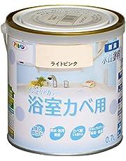 アサヒペン NEW水性インテリアカラー浴室カベ 0.7L ライトピンク