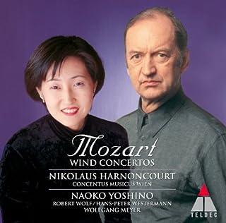 モーツァルト:フルートとハープのための協奏曲/他