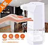 KaTsu 自動手指消毒器 アルコール消毒噴霧器 非接触式手指消毒機 自動 電池式 360ml大容量 アルコールディスペンサー 感染予防 細菌抑制 家庭/洗面所/病院/学校などに適用