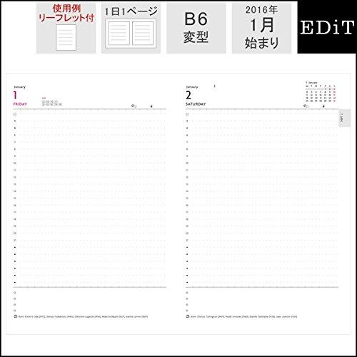 B6変型 1日1ページ EDiT【リフィル】<2016年1月から2016年12月対応> 16WDR-