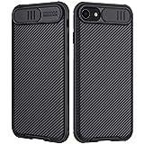 iPhone SE2 ケース iPhone 8 ケース iPhone 7 ケース iPhone SE ケース 第2世代(2020) スライド式 カメラレンズ保護 アイホン 2020新型 iPhone 4.7 インチ ケース