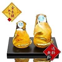 ガラスの干支の置物 金糸猴親子 オブジェ 手作りガラス細工 野口硝子 FF-200-79