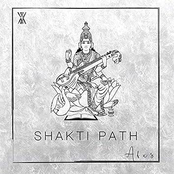 Shakti Path