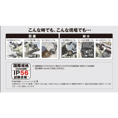 Panasonic(パナソニック)充電レシプロソー14.4VLS電池セットグレーEZ45A1LS2F-H