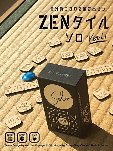 ZENタイル ソロ / ちゃがちゃがゲームズ