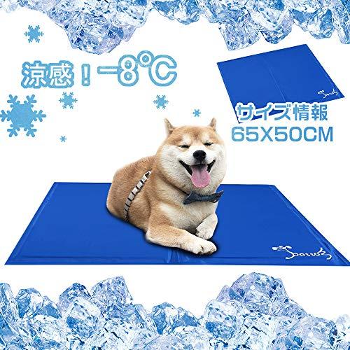 Pettom クールマット 2021版 冷却マット ひんやりマット 冷感 冷却 涼感 犬用 ひんやり 冷却 マット 猫 夏 熱中症・暑さ対策 ペット用品 (Mサイズ (65*50cm))