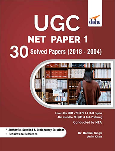 UGC NET Paper 1 - 30 Solved Papers (2004 to 2018)