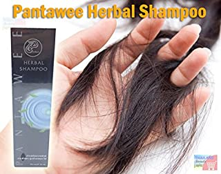 Pantawee Herbal Shampoo 2 BOTTLES OF PANTAWEE HERBAL SHAMPOO FOR OILY HAIR ORGANIC PALM BAMBOO ANTI