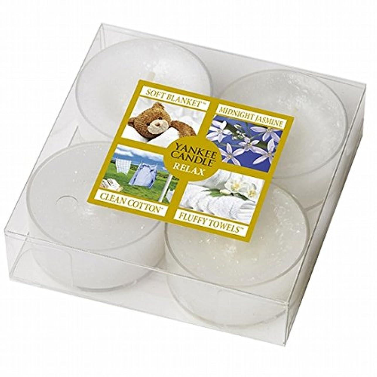 顔料自動化開梱ヤンキーキャンドル( YANKEE CANDLE ) YANKEE CANDLE クリアカップティーライト4個入り アソート 「リラックス」