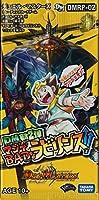 デュエルマスターズ DMRP-02 マジでBADなラビリンス! 【Single Pack】 5枚入