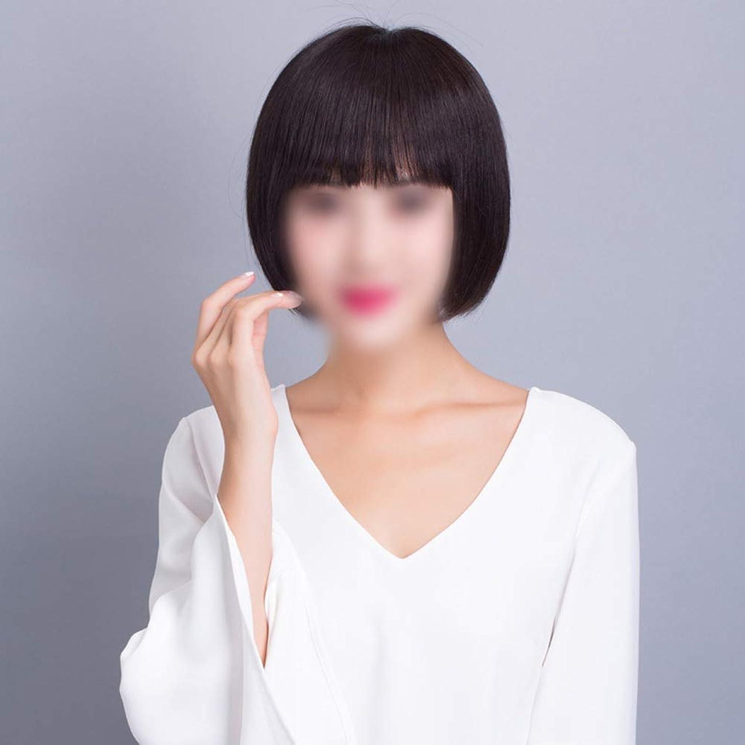 ヘアアリ辞任するBOBIDYEE 女性のショートボブウィッグハンサムなショートストレートヘアナチュラルリアルなふわふわ手織りかつらファッションウィッグ (色 : 黒, Design : Hand-woven heart)