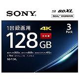 ソニー SONY ビデオ用ブルーレイディスク (3枚パック) 3BNR4VAPS4 / 日本製 / 4層 / BD-R / 4倍速対応