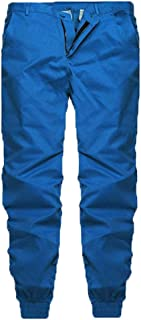 Solid Color Middle Waist Men's Sports Casual Long Pants Elastic Cuff Trousers