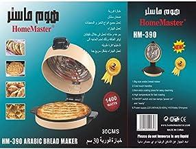 Arabic Bread Maker small