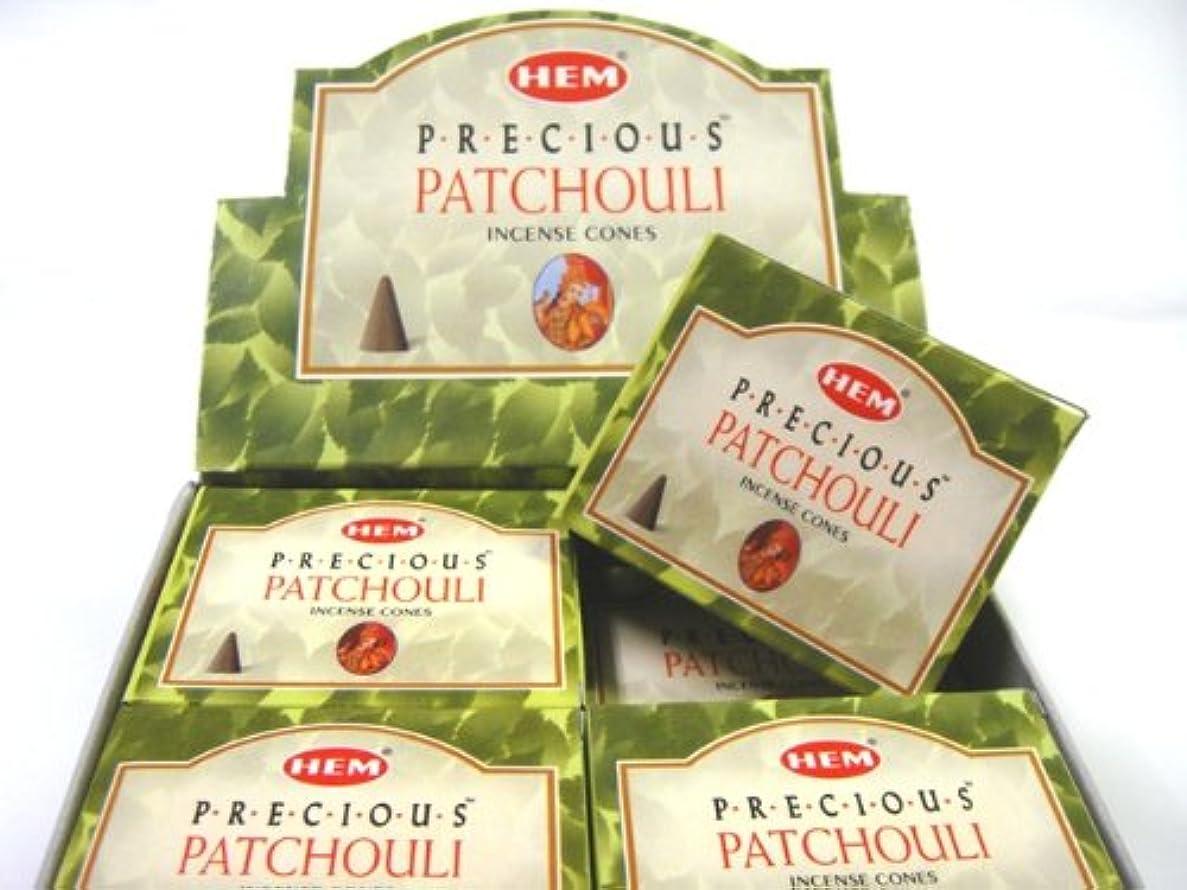 眠りアクセントオリエンテーションHEM(ヘム)お香 パチョリ コーンタイプ 1ケース(10粒入り1箱×12箱)