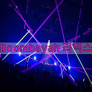 Boombayah 리믹스