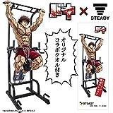 STEADY(ステディ) 懸垂マシン ぶら下がり健康器 改良バー 耐荷重150kg [メーカー1年保証]ST115 チンニングスタンド 懸垂器具 懸垂スタンド ディップススタンド トレーニング器具