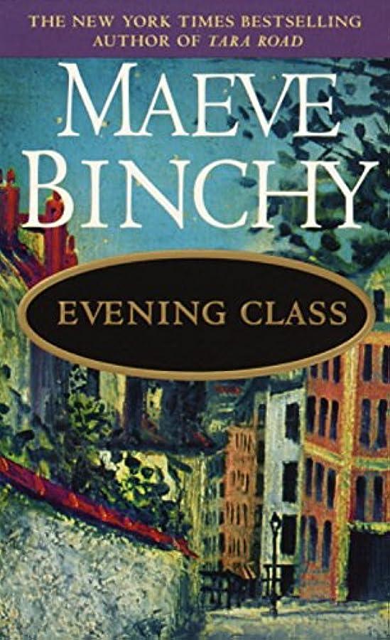 から医薬品ボールEvening Class: A Novel (English Edition)