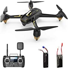 Hubsan X4 H501S Pro Version GPS FPV RC Drone with Brushless Motor Quad with 1080P HD Camera RTF