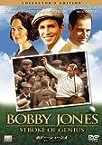 ボビー・ジョーンズ ~球聖とよばれた男~