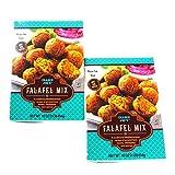 Trader Joes Falafel Mix - Multi Pack of (2), 16 oz
