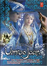 Umrao Jaan (Brand New Single Disc Dvd, Hindi Language, With English Subtitles, Released By T-Series)