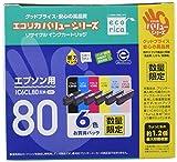 エコリカ エプソン IC6CL80 対応リサイクルインクカートリッジ 6色パック ECI-E80V-6P 目印:とうもろこし