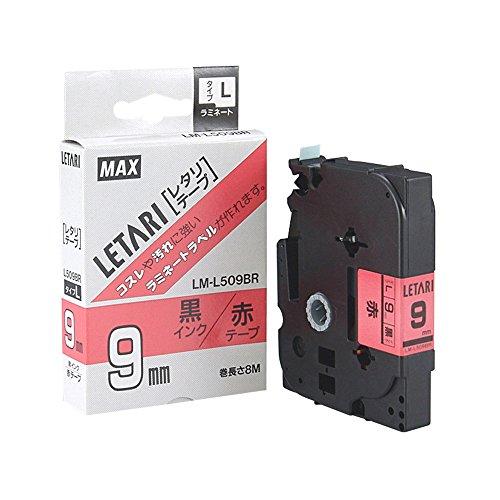 ラミネートテープ LM-L509BR 赤ラベル LX90140 [黒文字 9mm×8m]