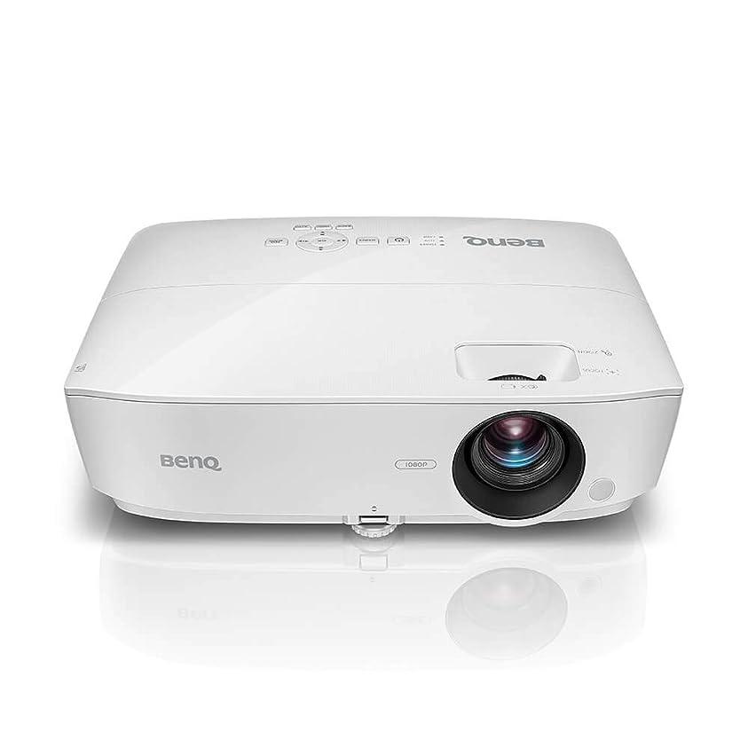 ラフ操作可能グリットBenq MH535 data projector 3500 ANSI lumens DLP 1080p (1920x1080) Desktop projector White