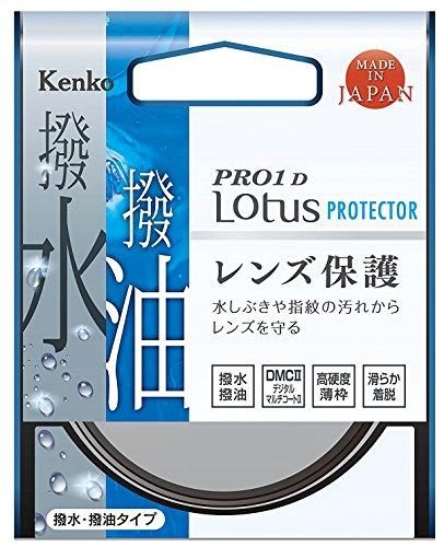 KenkoレンズフィルターPRO1DLotusプロテクター67mmレンズ保護用撥水・撥油コーティング917626