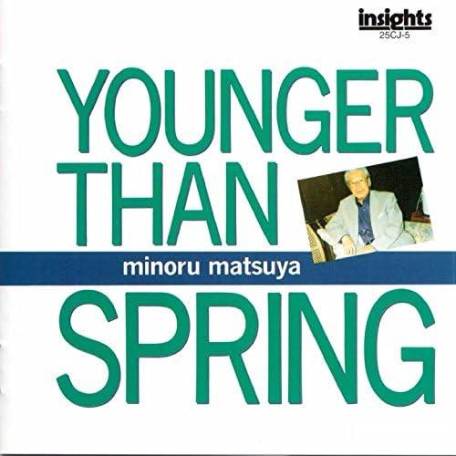 Minoru Matsuya feat. Midori Matsuya, Katsiyoshi Katayama, Yutaka Sasaki & OH-Kohchi String Quartet