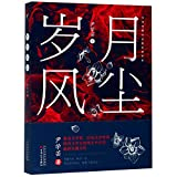 The Drive of Life (Chinese Edition)