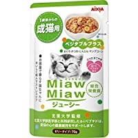 MiawMiaw(ミャウミャウ) ジューシー ベジタブルプラス 70g×12袋【まとめ買い】【在庫限り】