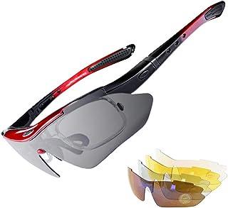 ROCK BROS Rockbros Unisex Polarized Sport Sunglasses with 4 Interchangable Lenses for Fishing/Running/Cycling/Biking/Baseb...