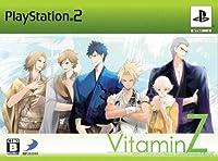 ビタミンZ(限定版)