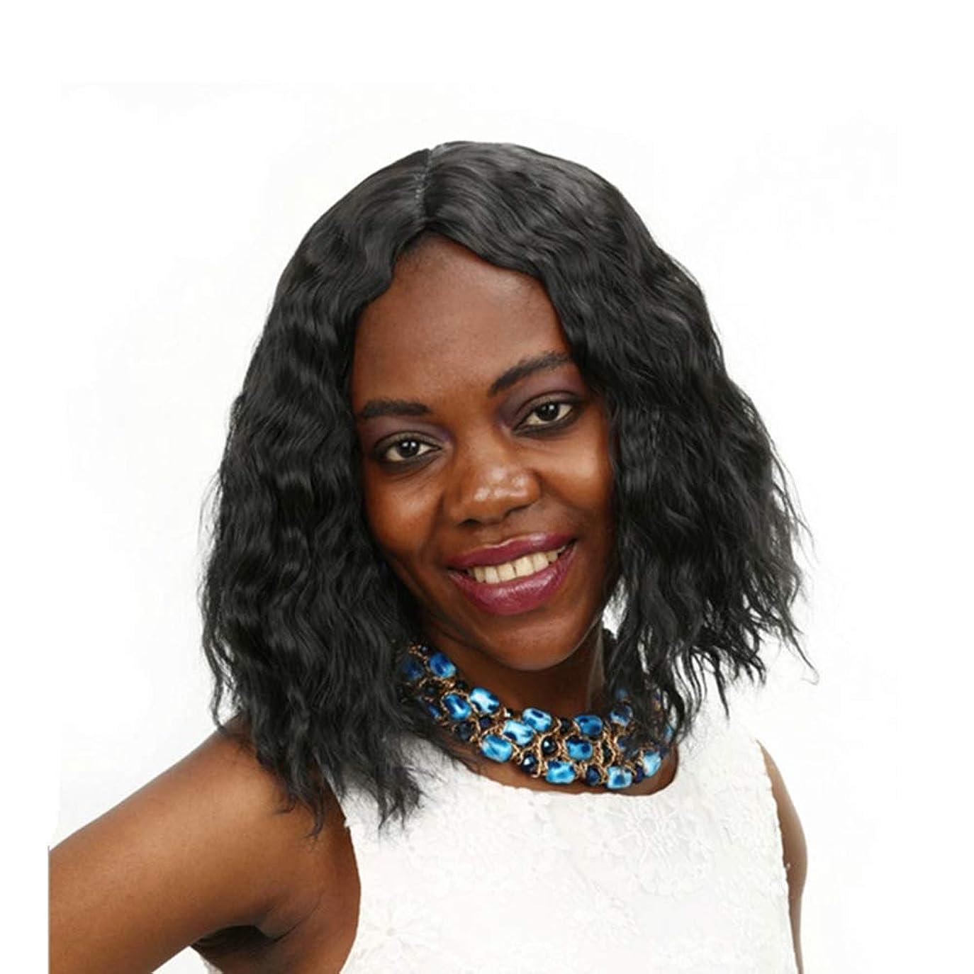 ペリスコープアサート構想するYrattary アフリカの女性の黒のかつらショートカーリーヘアフルヘッドナチュラル探し (色 : 黒)