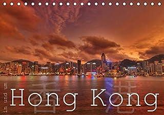 In und um Hong Kong (Tischkalender 2021 DIN A5 quer): Eine bunte Reise nach Hong Kong, Lantau und Lamma Island (Monatskalender, 14 Seiten )