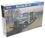 Hobby Boss 83845 - Modellbausatz Russian ZIS-151 -
