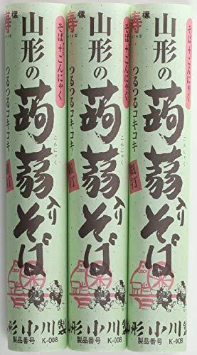 【小川製麺】山形の蒟蒻入りそば 450g*3パック
