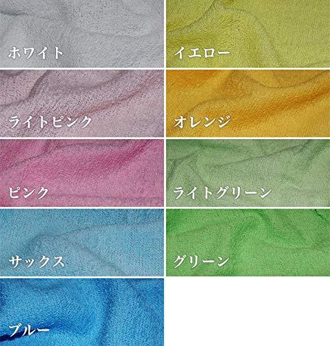 デイリーフェイス10枚セットフェイスタオル日本製泉州タオル(約33×90cm)サックス
