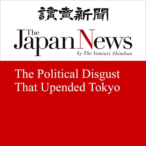 The Political Disgust That Upended Tokyo | The Japan News