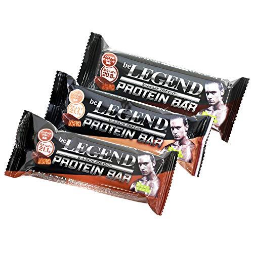 ビーレジェンド プロテインバー 3本セット【3種類(チョコ・クッキー・ピーナッツバター)×各1本】