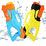 infinitoo 2 Stück Wasserpistole Spritzpistolen Set 1000ml 3 Düsen Water Gun mit 8-10 Meter...