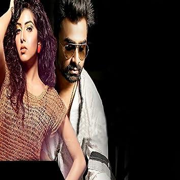 Bhalobashi Bolte Chai - Single
