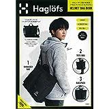 Haglofs HELMET BAG BOOK (ブランドブック)